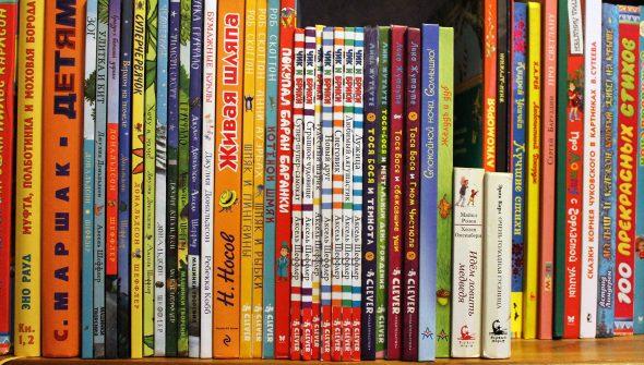 Самые любимые и читаемые книги моих детей