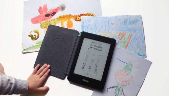 Самые нужные книги для родителей