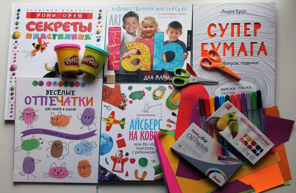 Книги с творческими идеями
